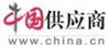中国供应商商铺